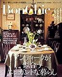 BonChic VOL.7―アンティークが似合うエレガントな暮らし (別冊プラスワンリビング)