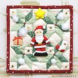 手芸キット クリスマスパッチワークタペストリー サンタ