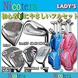 Nicotera(ニコテラ) レディース ゴルフ フルセット (1.4.7W、UT、5I〈#7?SW〉、PT、CB) NTCS-7127&NTCB-8203