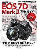 �L���m�� EOS 7D Mark II���S�K�C�h