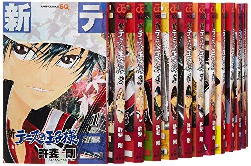 新テニスの王子様 コミック 1-17巻セット (ジャンプコミックス)