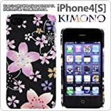 [SoftBank/au iPhone 4S/4専用]新柄!KIMONO Case 着物ケース(桜ちらし/紺)