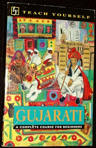 Teach Yourself Gujarati