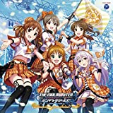 [B00P29WV42: THE IDOLM@STER CINDERELLA MASTER Passion jewelries! 002]