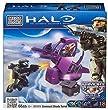 Mega Bloks Halo Covenant Shade Turret