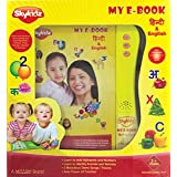 Sky Kidz My E Book Hindi And English Learning Toy, Yellow