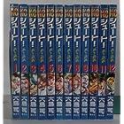 シュート!-熱き挑戦- 全12巻完結(講談社コミックス―Shonen magazine comics ) [マーケットプレイス コミックセット]