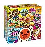 Taiko no Tatsujin Wii: Chou Gouka Han [Bundle Set] [Japan Import]