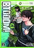 BTOOOM! 6 (BUNCH COMICS)