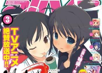 月刊 comic alive (コミックアライブ) 2013年 03月号 [雑誌]