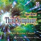 「交響曲第三番 [J・バーンズ] 」近畿大学吹奏楽部 第54回定期演奏会