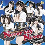 「Never say Never 【通常盤A】