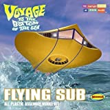Qiyun 2009 Moebius 817 Voyage to The Bottom Sea Flying Sub First Issue New (Tamaño: 1/32 Scale)