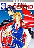 G・DEFEND(42) (冬水社・ラキッシュコミックス) (ラキッシュ・コミックス)