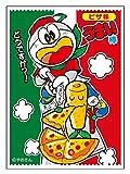 キャラクタースリーブ うまい棒 ピザ味 (EN-218)