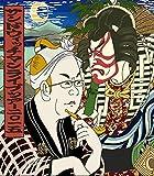 【早期購入特典あり】サンドウィッチマン ライブツアー2015 (ミニクリアファイル付き) [DVD]