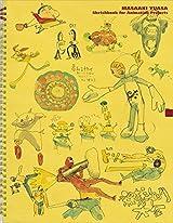 湯浅政明監督のアイディアスケッチ集が復刊して12月発売