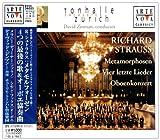 R・シュトラウス:メタモルフォーゼン、オーボエ協奏曲&4つの最後の歌