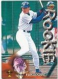 BBM 1999 プロ野球カード 310 福留 孝介