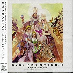 SaGa Frontier2 Original Soundtrack