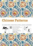 Chinese Patterns -  Volume 35. 12 gra...
