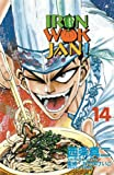 Iron Wok Jan Volume 14 (Iron Wok Jan (Graphic Novels))
