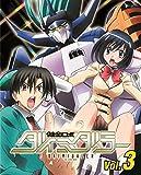 健全ロボ ダイミダラー Vol.3 [Blu-ray]