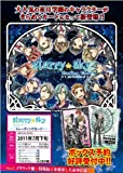 starry☆sky トレーディングカード BOX