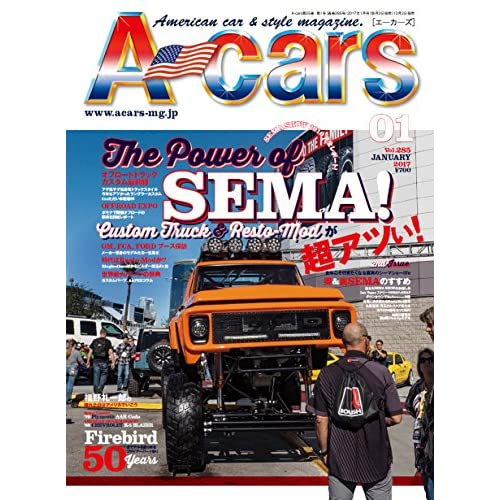 A-cars 1月号