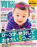��]Baby-mo (��w�̗F�����V���[�Y)