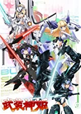 現在放送中のアニメ「武装神姫」BD/DVD第1~6巻予約受付中