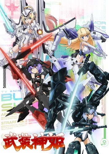 武装神姫 6 [Blu-ray]
