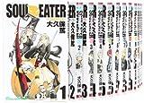 ソウルイーター コミック 1-23巻 セット (ガンガンコミックス)