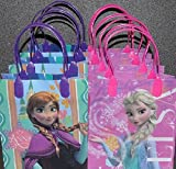 Disney Frozen Party Favor Goodie Gift Bags 12 Count
