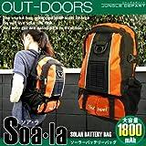 ◆送料無料◆ソーラーパネル搭載リュック 【Soa・la(ソア・ラ)】 充電機能付きバッグ(オレンジ)