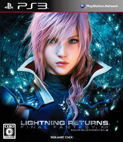 ライトニング リターンズ ファイナルファンタジーXIII 初回限定特典DLC「FINAL FANTASY VII」ソルジャー1st(ウェア・武器・盾3点セット)同梱