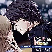 Love on Ride~通勤彼氏 Vol.4 黒澤玲人出演声優情報
