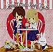First Love/Hikari-Utada Hikaru by Various Artists 【並行輸入品】