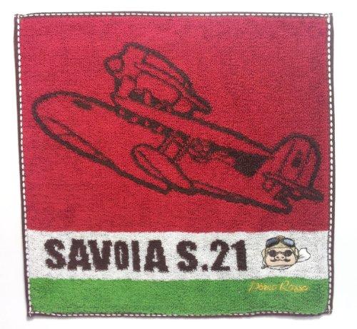 Mini towel f red pig ( studio_ghibli )