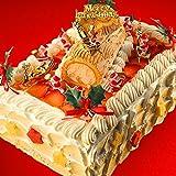 クリスマスケーキ 2015 禁断の13層クリスマスケーキ 2015 ギフト プレゼント オーガニックサイバーストア
