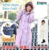 Fresco レディース専用 透湿防水スタイル レインコート/BSM-RC02-LC/ピンク/レディースフリー