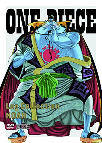 "ONE PIECE Log Collection ""NOAH"" [DVD]"