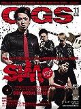 GiGS (ギグス) 2014年 11月号