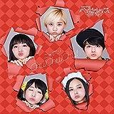 ニッポンChu!Chu!Chu!(初回限定盤A)(DVD付) - ベイビーレイズJAPAN