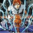 X42S-REVOLUTION