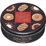 ブルボン バタークッキー缶 【焼菓子 洋菓子 ギフト 詰め合わせ スイーツ 製菓 焼き菓子】