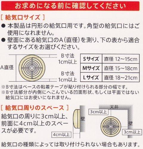 住友スリーエム(3M) フィルタレット(TM) 空気清浄フィルター [給気口用] セット Lサイズ AVF-L