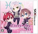 Starry☆Sky~in Spring~3D 通常版