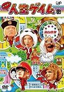�ȥ��������������� [DVD](�̾�1~2�Ķ�������ȯ��)