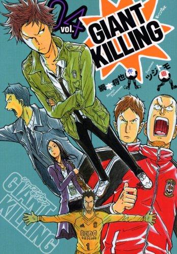 GIANT KILLING 4 (4) (モーニングKC) (モーニングKC)